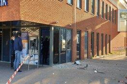 Plofkraak op Rabobank in Oostzaan, daders nog niet gepakt